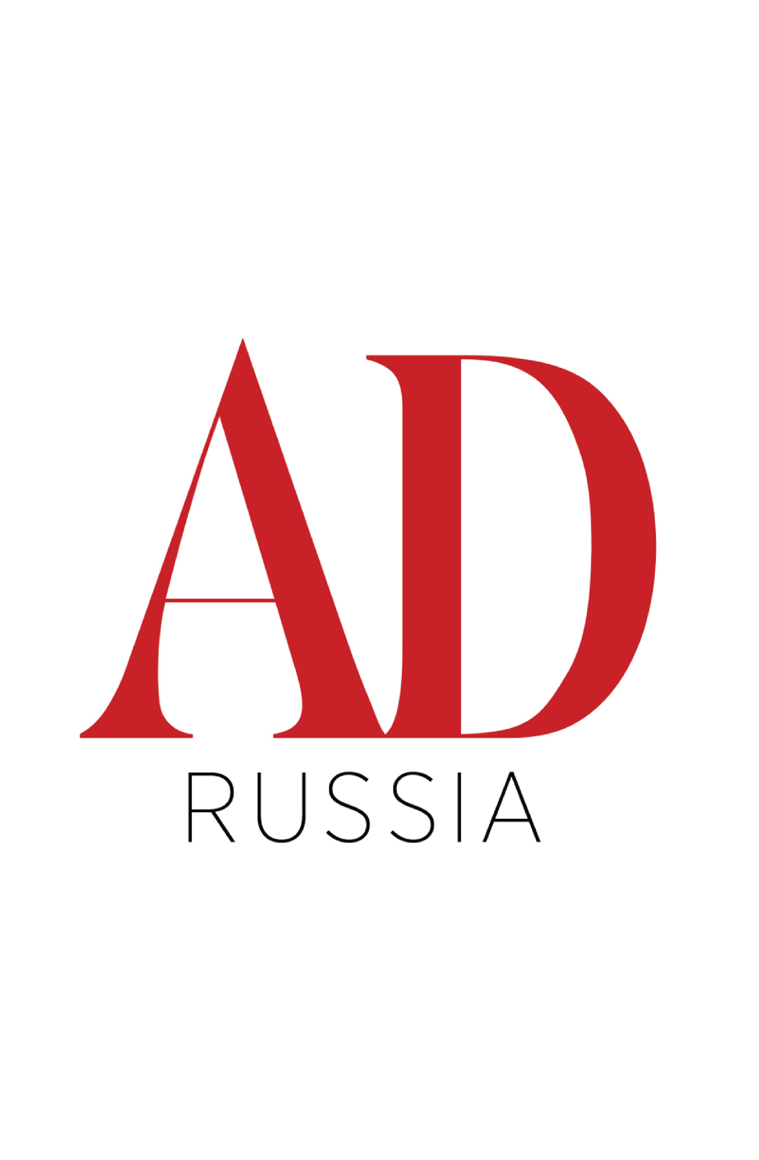 Joe Lalli Narada Resort on AD Russia